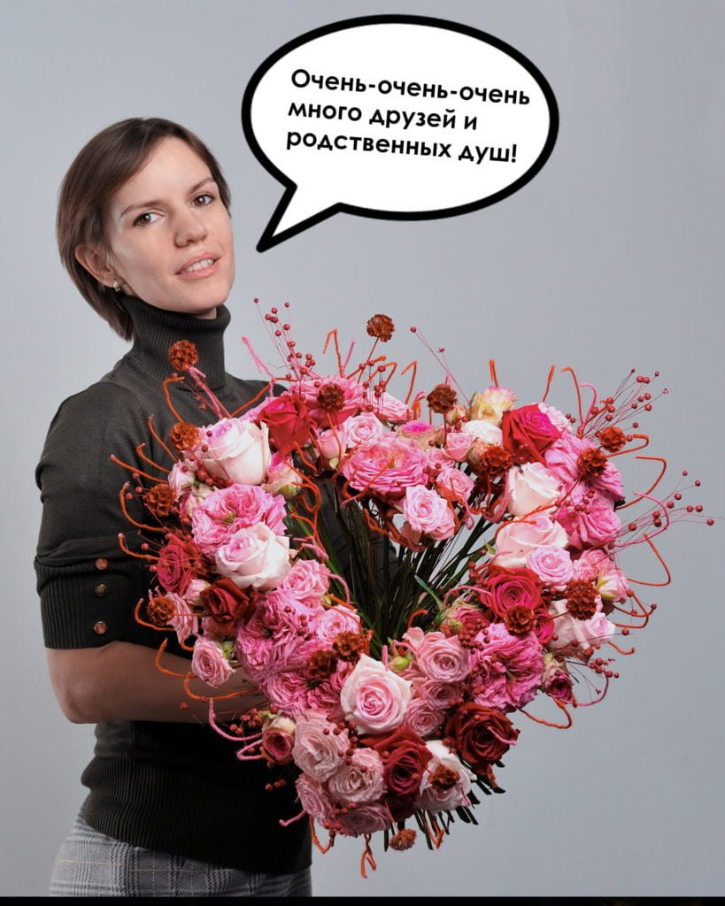 Очень-очень-очень много друзей и родственных душ!!! @evicholgaart